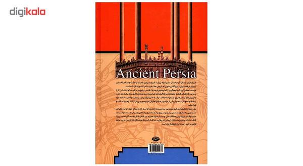 کتاب تاریخ ایران باستان اثر حسن پیرنیا - سه جلدی