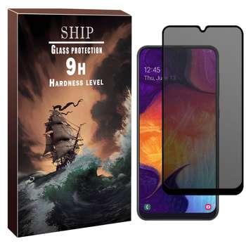 محافظ صفحه نمایش حریم شخصی شیپ مدل FUM-01 مناسب برای گوشی موبایل سامسونگ Galaxy A30