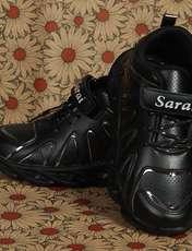 کفش پیاده روی بچگانه مدل Sarai کد 20 -  - 6