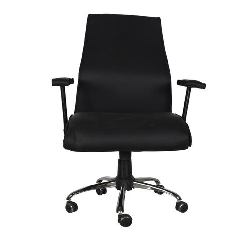صندلی اداری  مدل 1020