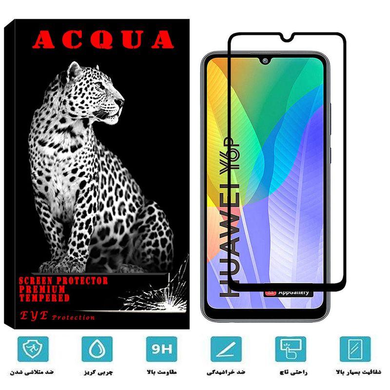 محافظ صفحه نمایش آکوا مدل HW مناسب برای گوشی موبایل هوآوی Y6p