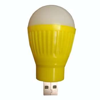 چراغ LED یو اس بی کد XS-041