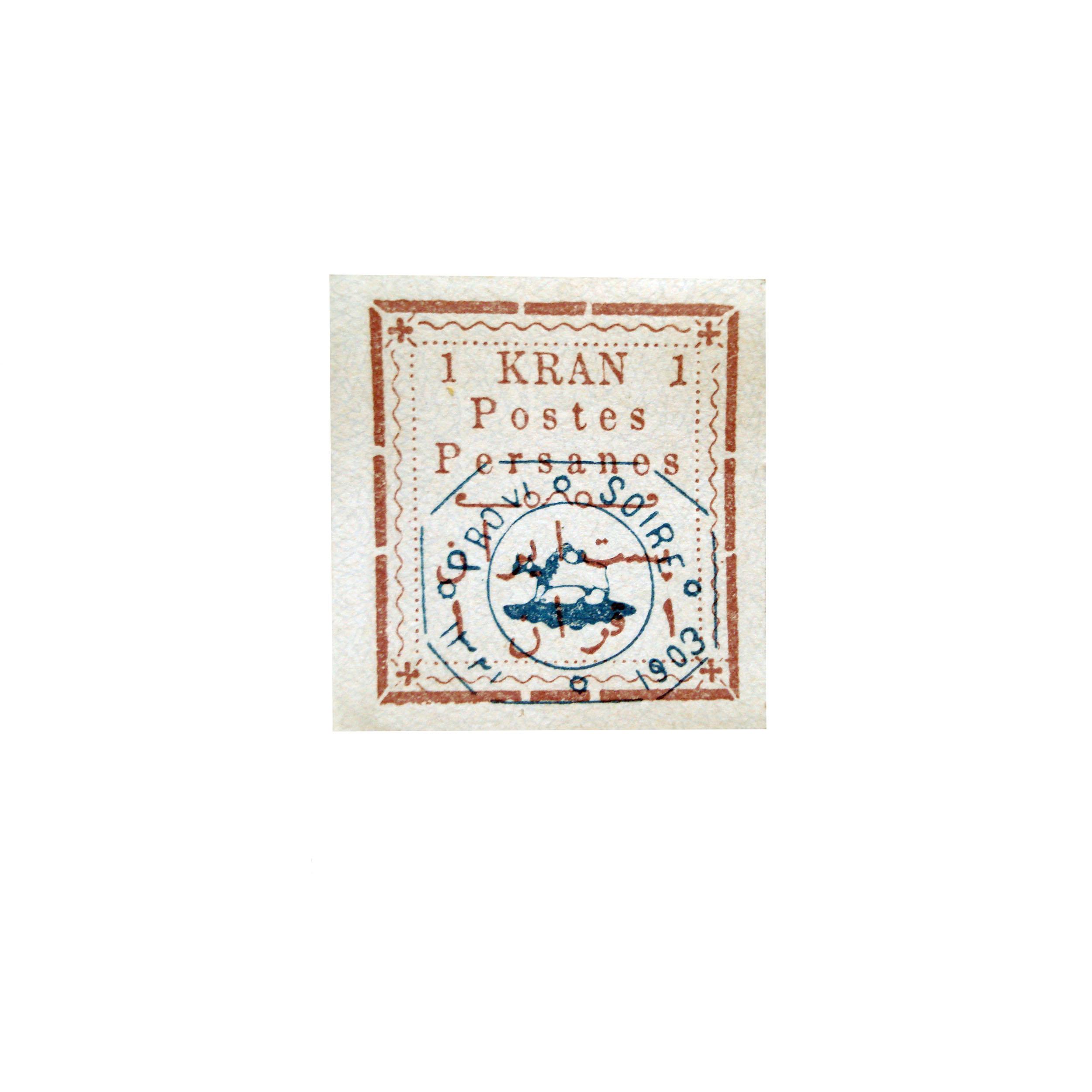 تمبر یادگاری طرح قاجار مدل chap-teh کد 001