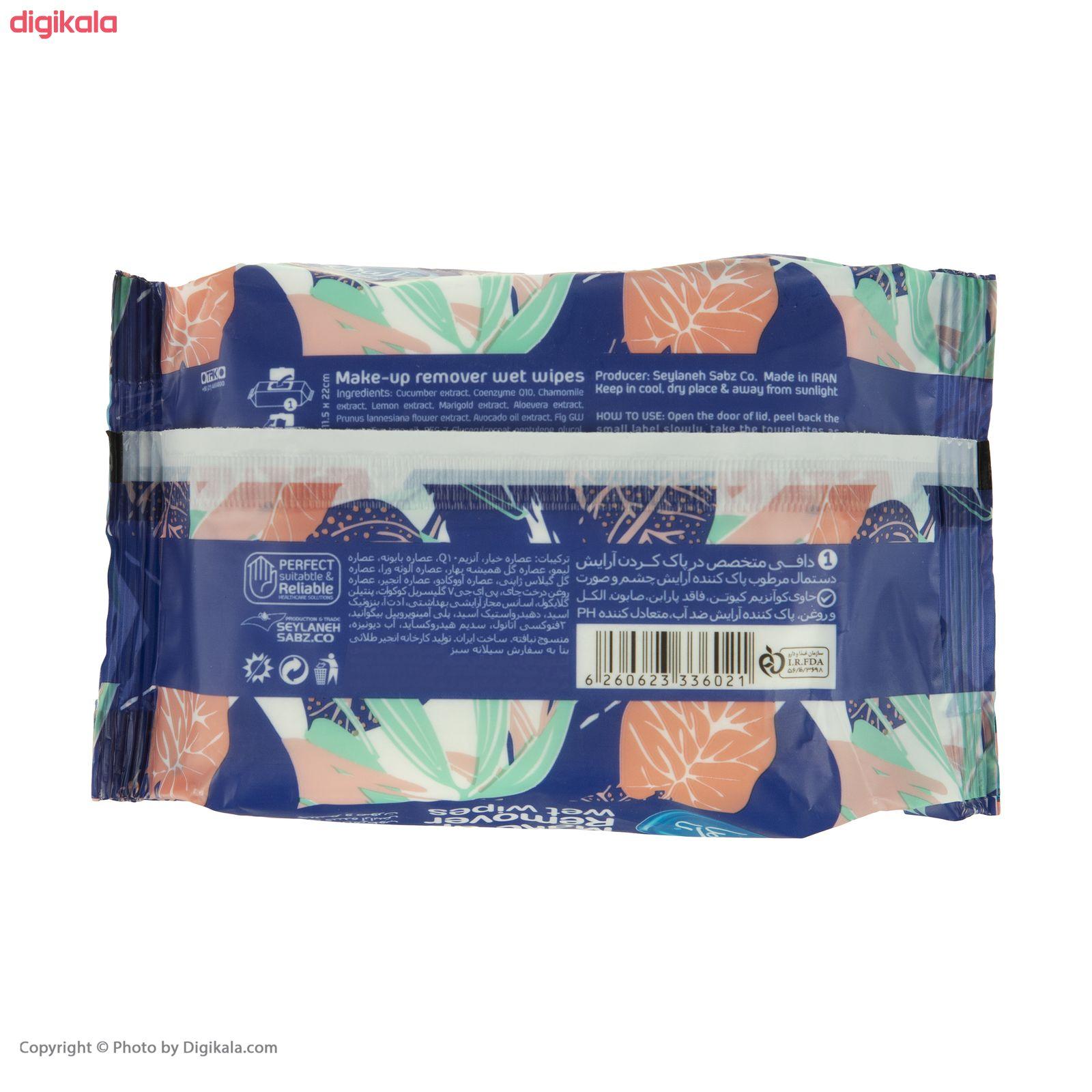 دستمال مرطوب دافی مدل Q10 بسته 50 عددی main 1 3