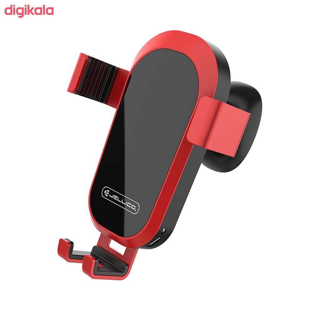 پایه نگهدارنده و شارژر بی سیم گوشی موبایل جلیکو مدل HO-101  main 1 1