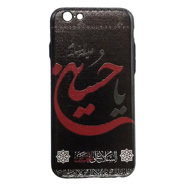 کاور ان ایکس ای دیزاین مدل BK طرح یا حسین مناسب گوشی موبایل اپل Iphone 6/6s