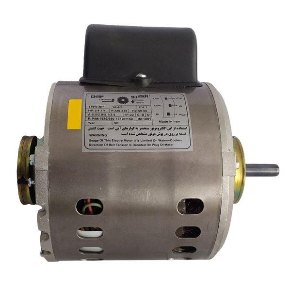 الکترو موتور کولر آبی الکترو نوین مدل 3/4