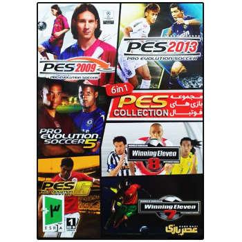 بازی PES COLLECTION مخصوص PC