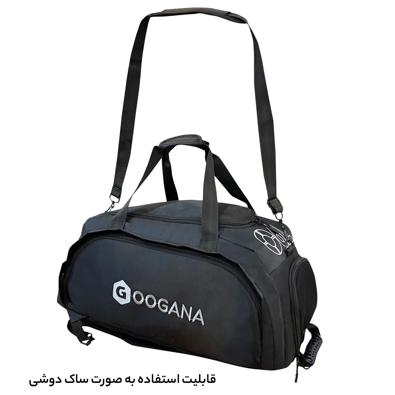 ساک ورزشی گوگانا مدل gog2030 main 1 9