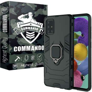 کاور کماندو مدل ASH21 مناسب برای گوشی موبایل سامسونگ Galaxy A51