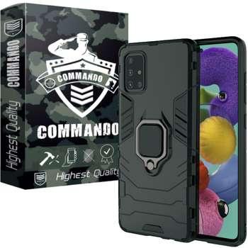 کاور کماندو مدل ASH21 مناسب برای گوشی موبایل سامسونگ Galaxy A71
