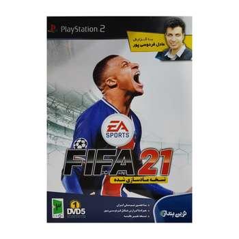 بازی Fifa 21 با گزارش فارسی عادل فردوسی پور مخصوص ps2 نشر نوین پندار