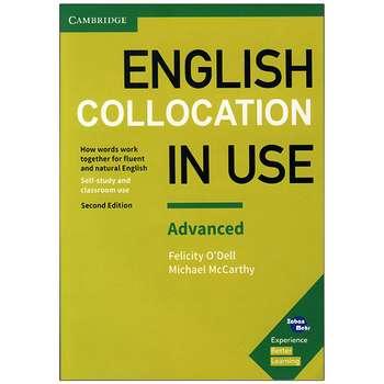 کتاب English Collocations in Use Advanced اثر Michael McCarthy And Felicity O Dell انتشارات زبان مهر