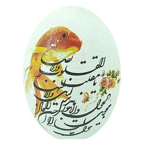 تخم مرغ تزیینی طرح ماهی مدل Mch1