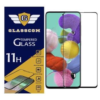 محافظ صفحه نمایش گلس کام مدل GC-A51 مناسب برای گوشی موبایل سامسونگ Galaxy A51