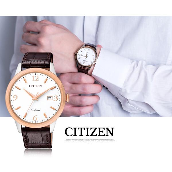 ساعت مچی عقربهای مردانه سیتی زن مدل BM7304-16A
