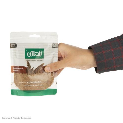 پودر سماق قهوه ای رزماری - 70 گرم