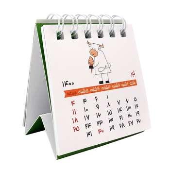 تقویم رومیزی سال 1400 مدل DAT-COW