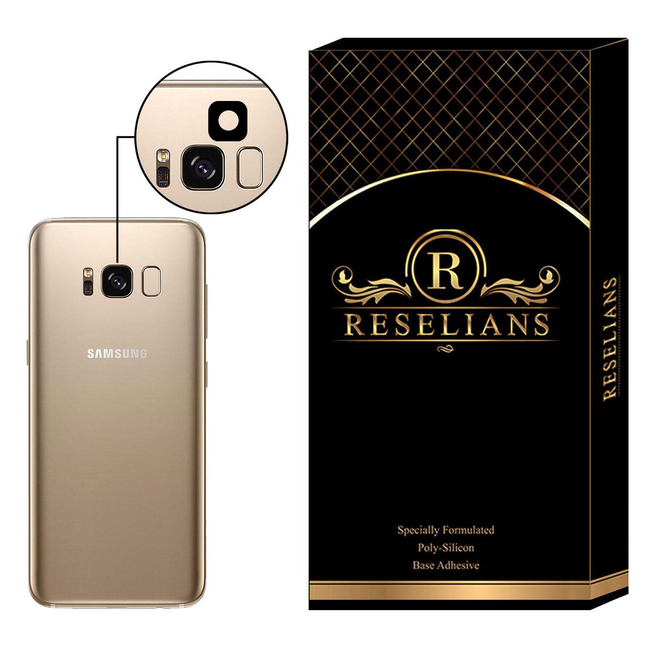 محافظ لنز دوربین سرامیکی رزلیانس مدل RBL مناسب برای گوشی موبایل سامسونگ Galaxy S8 plus