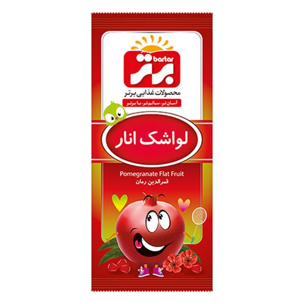 لواشک انار برتر - 30 گرم