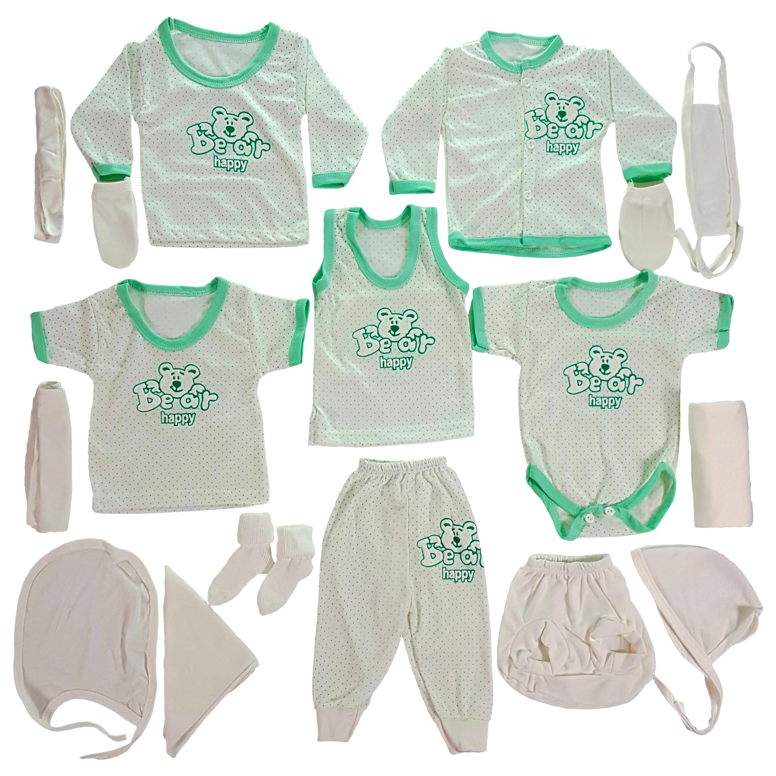 ست 19 تکه لباس نوزادی کد sh01