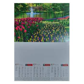 تقویم دیواری سال 1400 مدل طبیعت کد 006