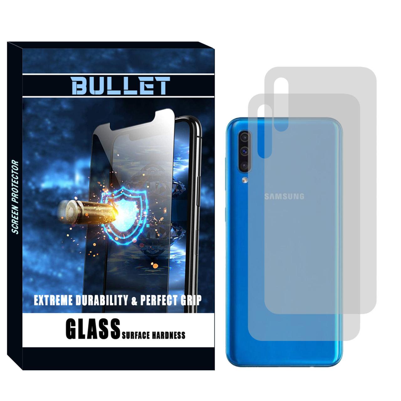 محافظ پشت گوشی بولت مدل BTI-02 مناسب برای گوشی موبایل سامسونگ GALAXY A70 بسته دو عددی