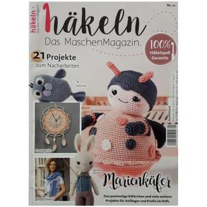 مجله hakeln دسامبر 2020