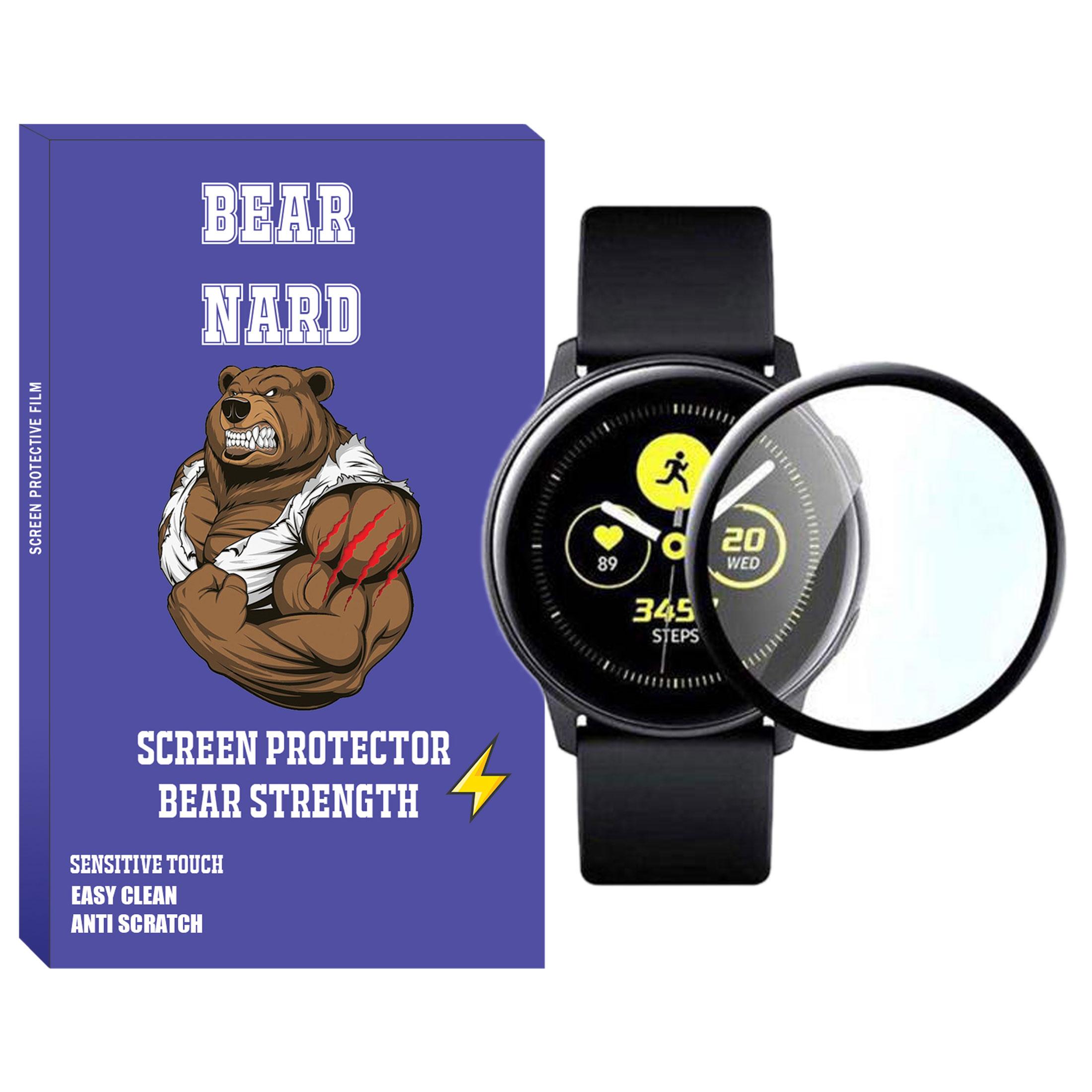 محافظ صفحه نمایش برنارد مدل TPB-01 مناسب برای ساعت هوشمند سامسونگ Galaxy Watch Active 2 40mm