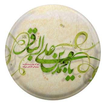 پیکسل طرح یا محمد بن علی باقر مدل S2790