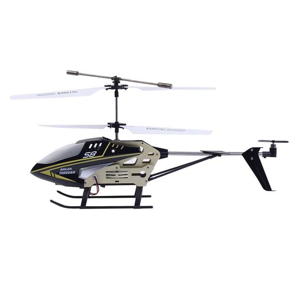 هلیکوپتر کنترلی سایما مدل S  Helicopter Airplane