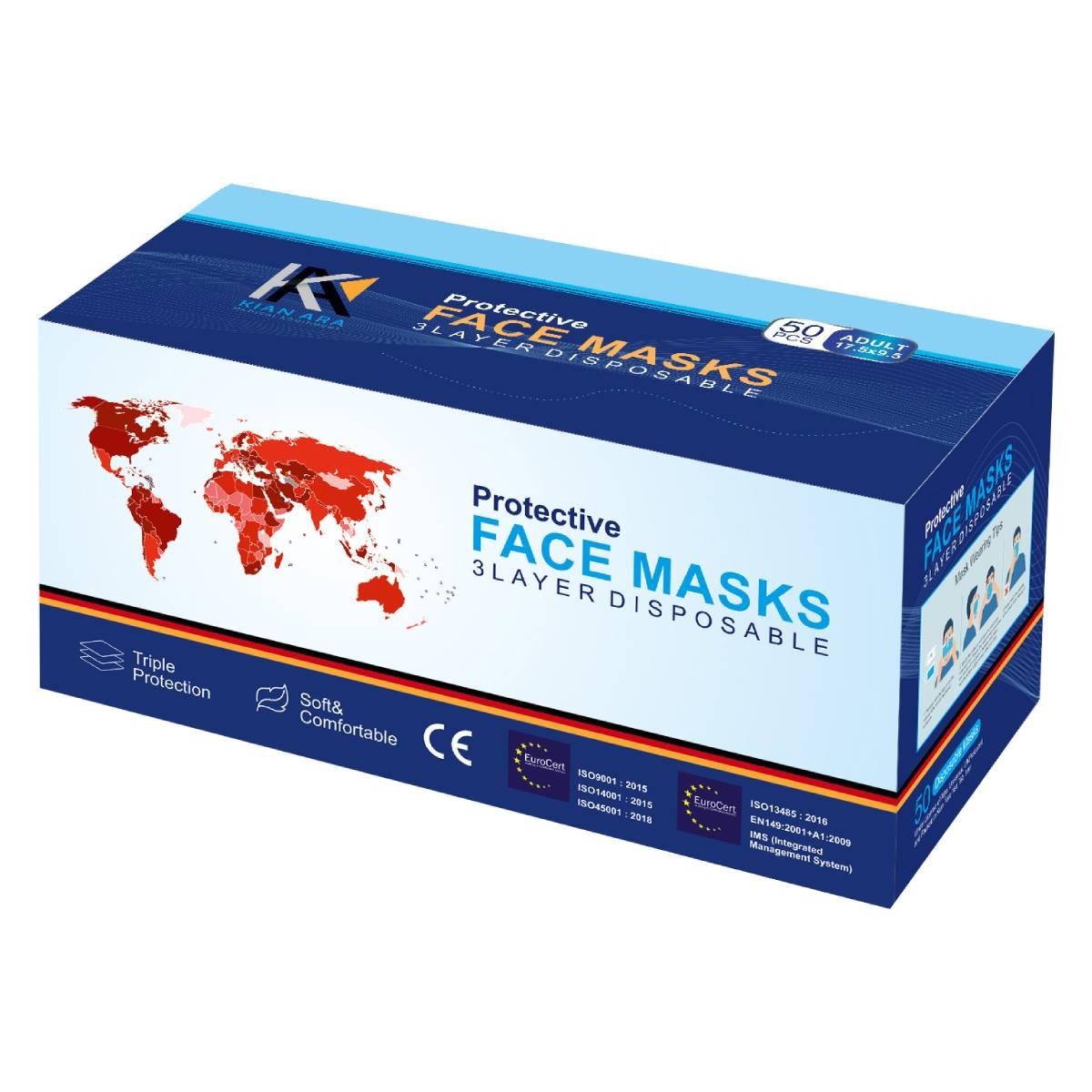 ماسک تنفسی کیان آرا مدل MLT+4FIXER بسته 50 عددی