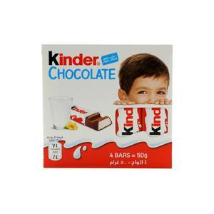 شکلات شیری 4 تکه کیندر جوی - 50 گرم