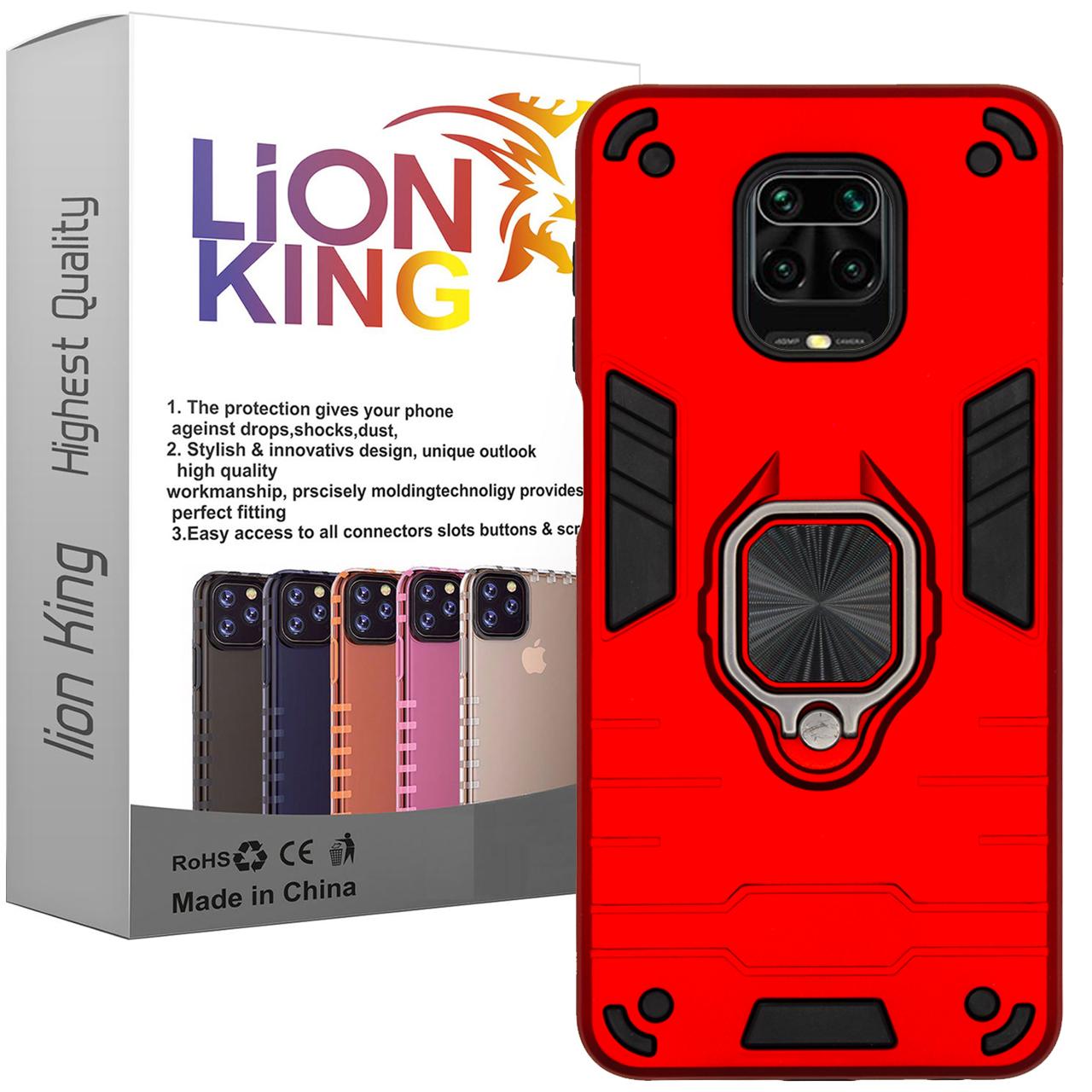 کاور لاین کینگ مدل ASH22 مناسب برای گوشی موبایل  شیائومی Redmi Note 9S / Note 9 Pro / Note 9 Pro Max              ( قیمت و خرید)