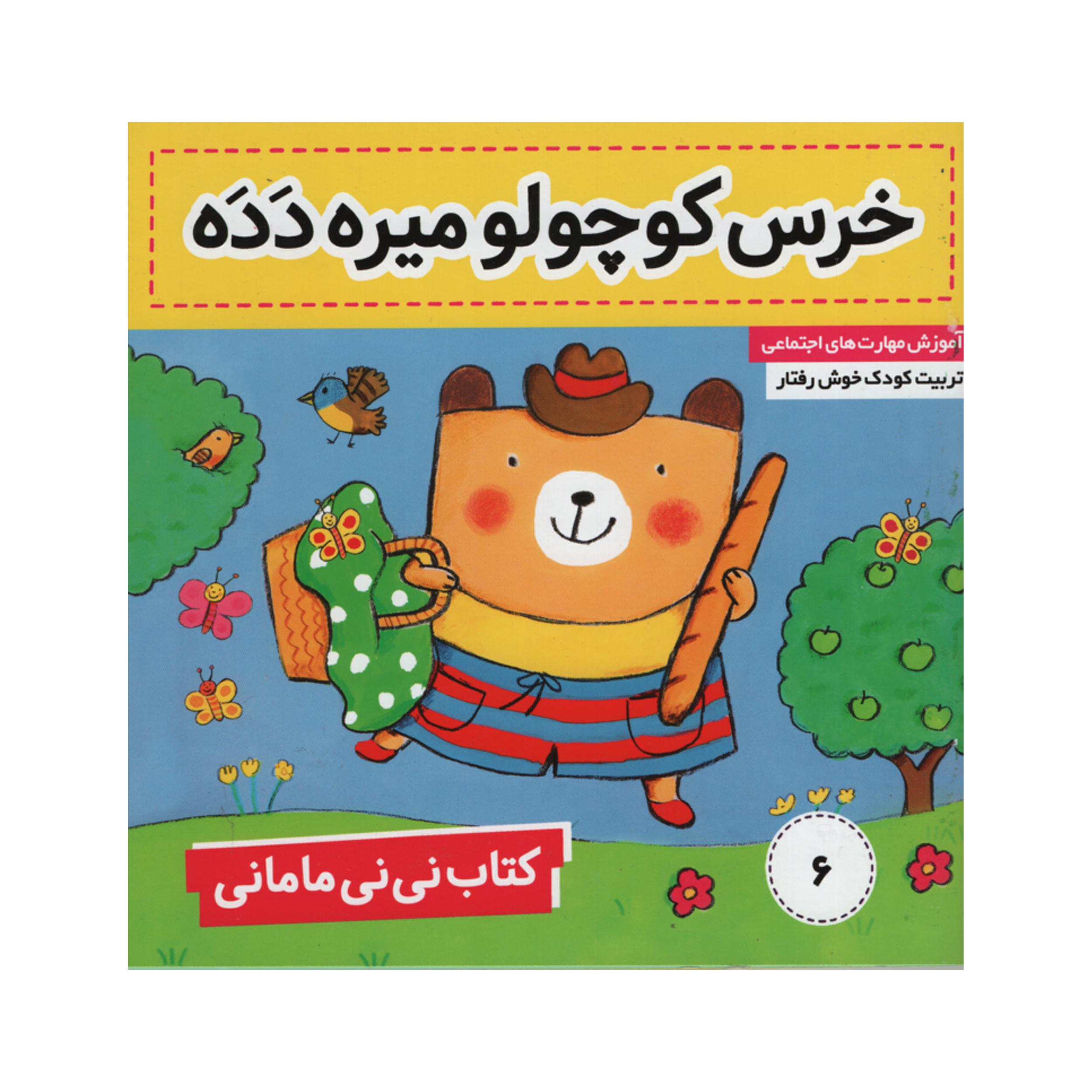 کتاب چاپی,کتاب چاپی انتشارات فرهنگ و هنر