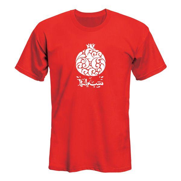 تیشرت زنانه طرح یلدا کد 43417