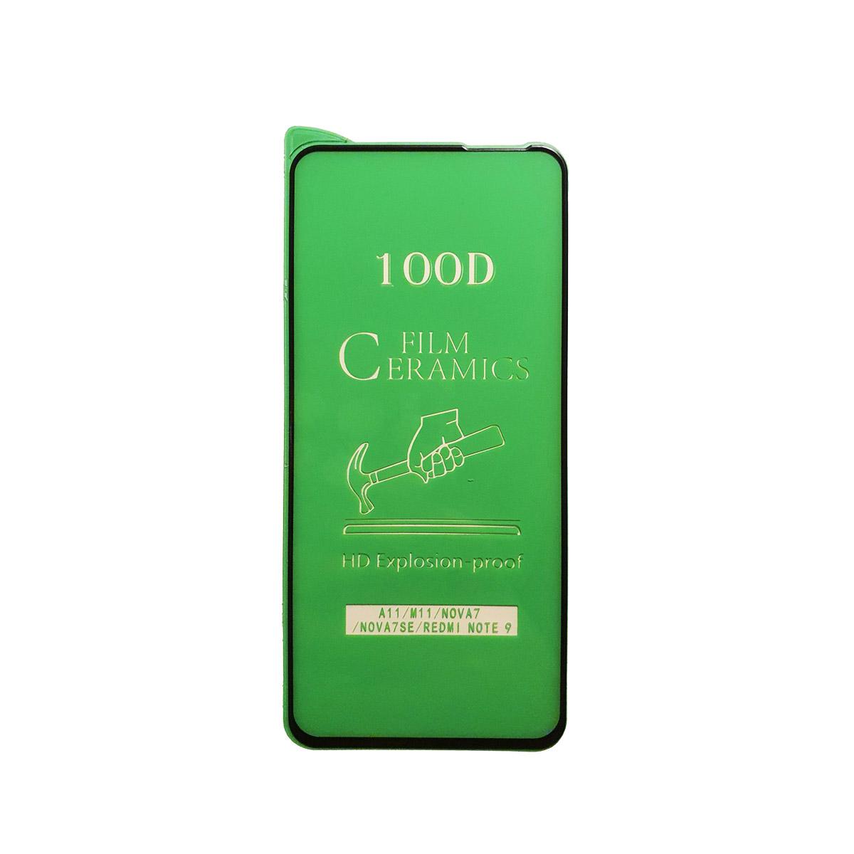 محافظ صفحه نمایش سرامیکی مدل FLCRG01st مناسب برای گوشی موبایل سامسونگ Galaxy A11