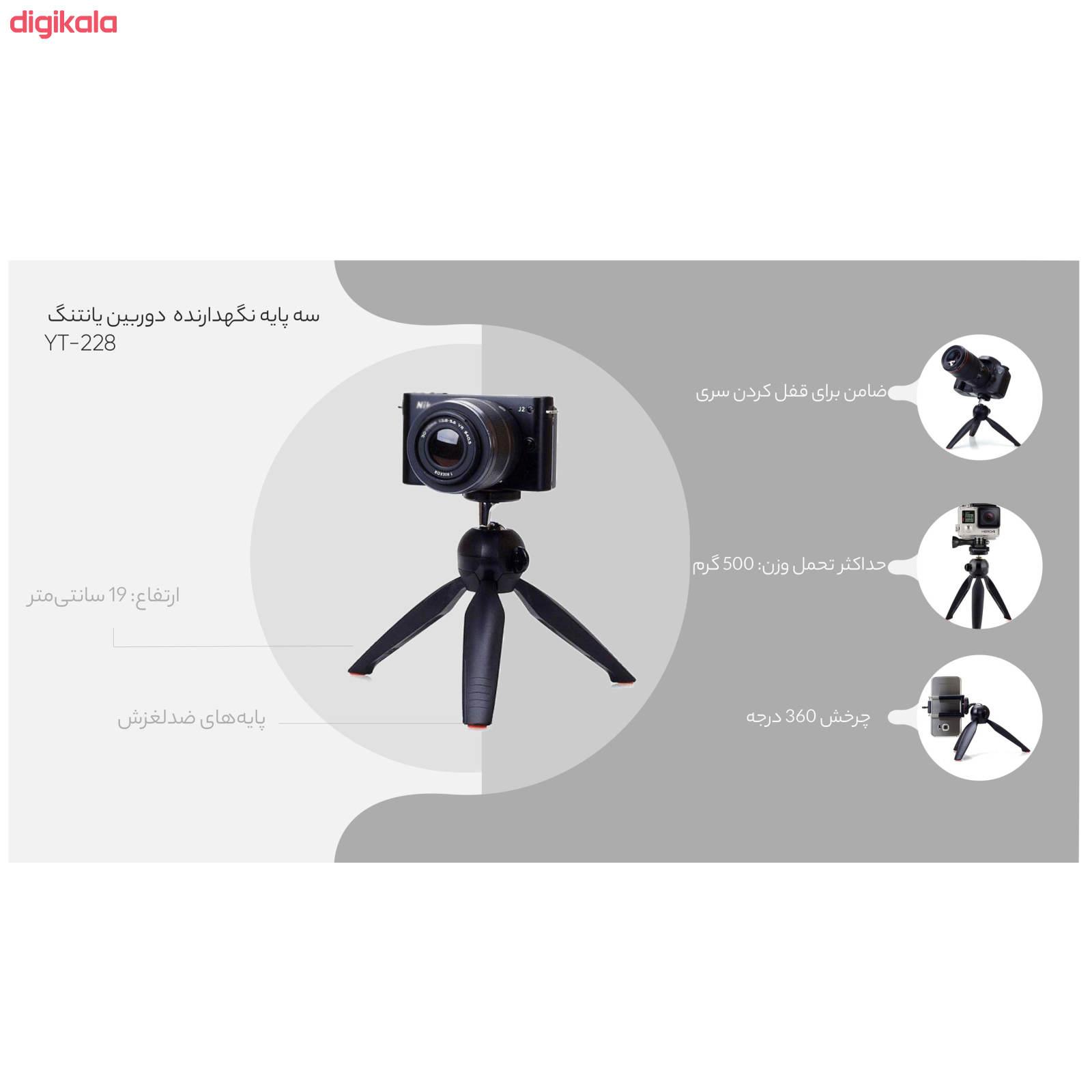 سه پایه نگهدارنده دوربین یانتنگ مدل YT-228 main 1 7