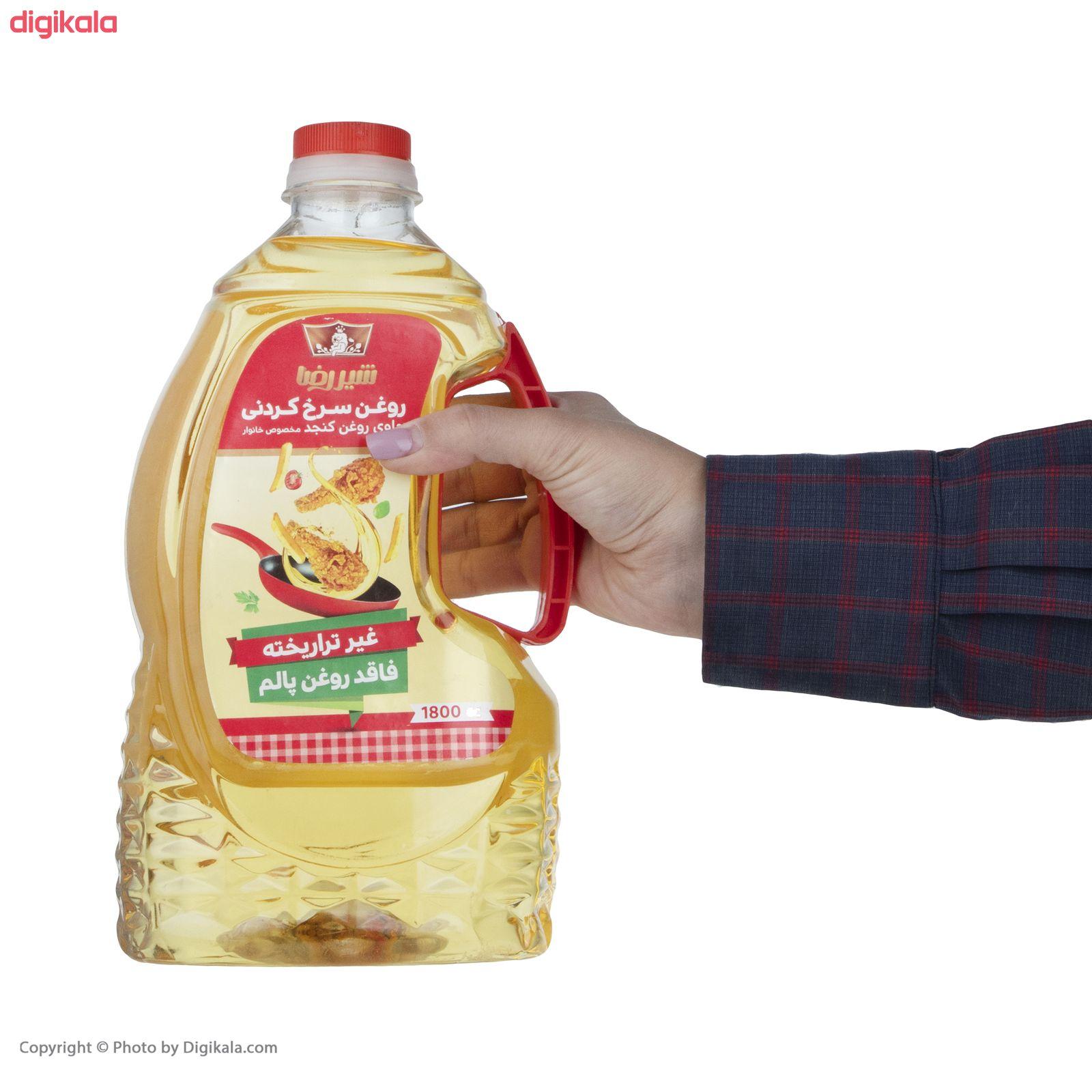 روغن سرخ کردنی شیررضا - 1.8لیتر main 1 3