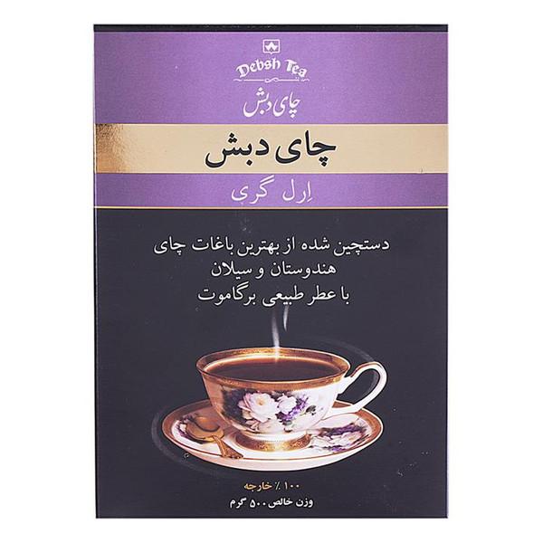 چای ارل گری  دبش     -  500 گرمی