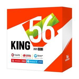 مجموعه نرم افزار King 56 2021 شرکت پرند