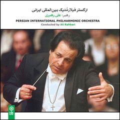 آلبوم موسیقی ارکستر فیلارمنیک بین المللی ایرانی اثر علی رهبری نشر ماهور
