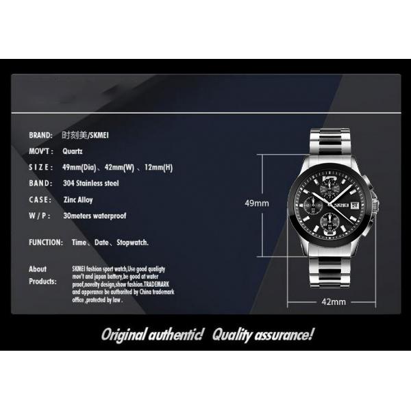 ساعت مچی عقربه ای مردانه اسکمی مدل 9126M-NP -  - 5