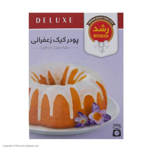 پودر کیک زعفرانی رشد - 500 گرم