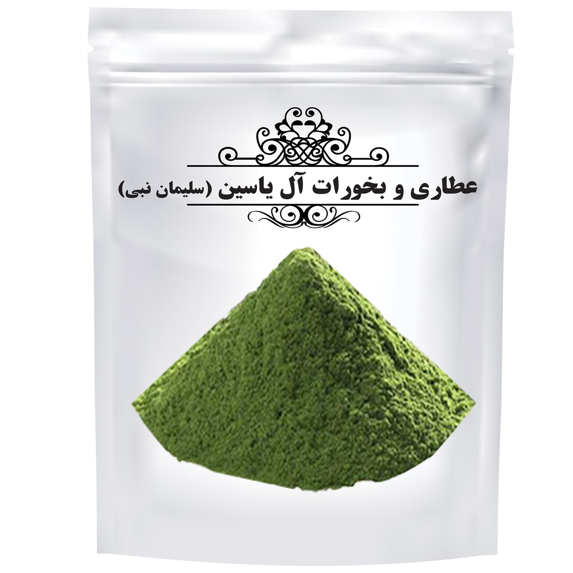دمنوش مارچوبه سبز -75 گرم
