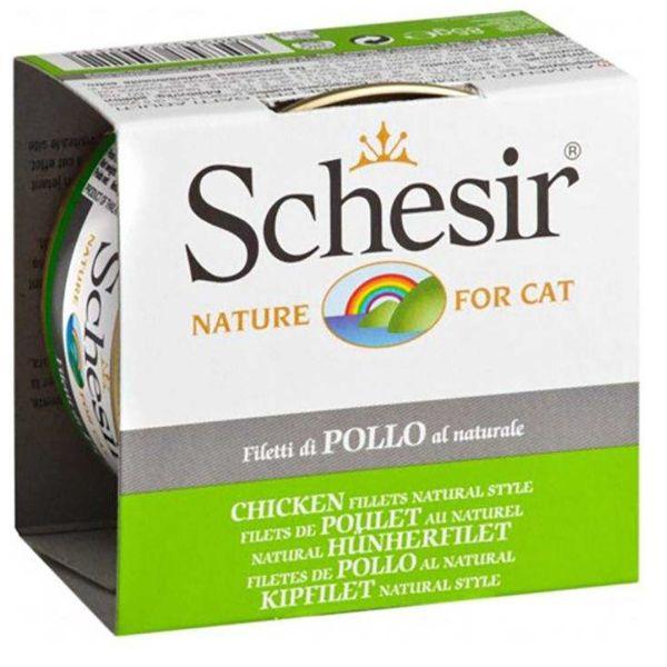 کنسرو غذای گربه شسیر مدل chicken وزن 85 گرم