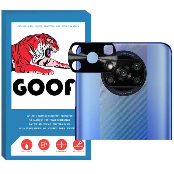 محافظ لنز دوربین گوف مدل FL-01 مناسب برای گوشی موبایل شیائومی POCO X3 / POCO X3 PRO