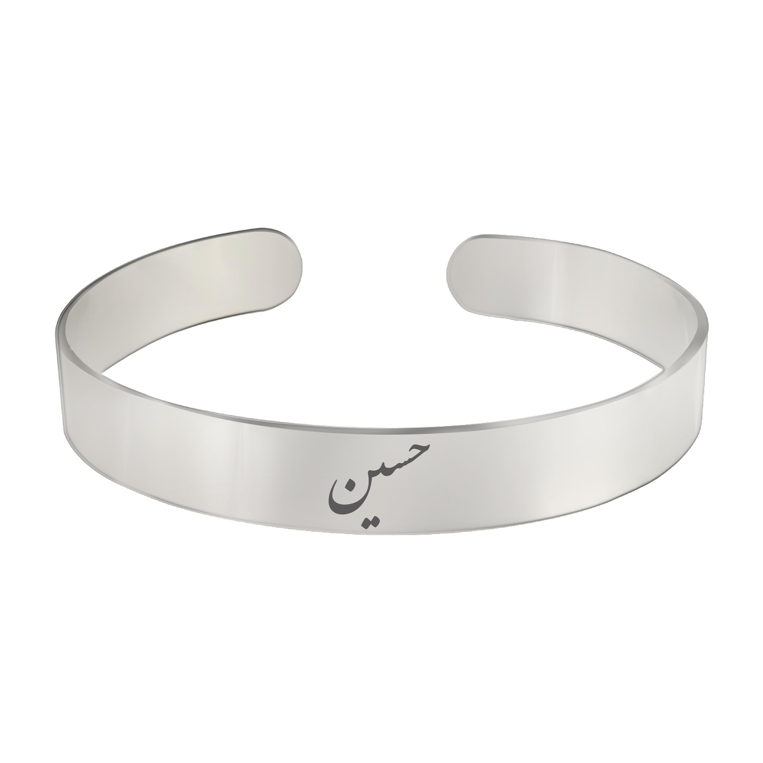 دستبند مردانه ترمه ۱ مدل حسین کد 483 Bns