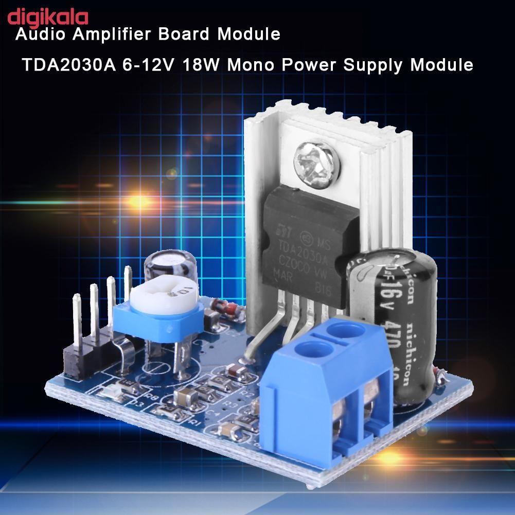 ماژول آمپلی فایر مدل TDA2030A  main 1 7