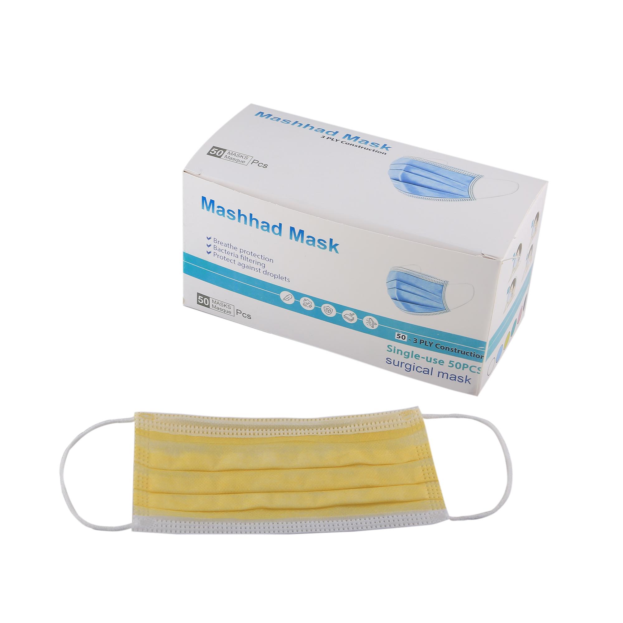 ماسک تنفسی مشهد ماسک مدل پرستاری بسته ۵۰ عددی